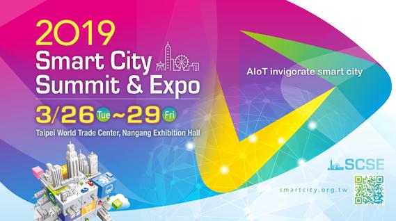 ACTIVAGE @ Smart City Expo 2019